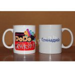 Do-Do-Chashki