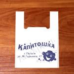 Kapitochka-majka-35х60